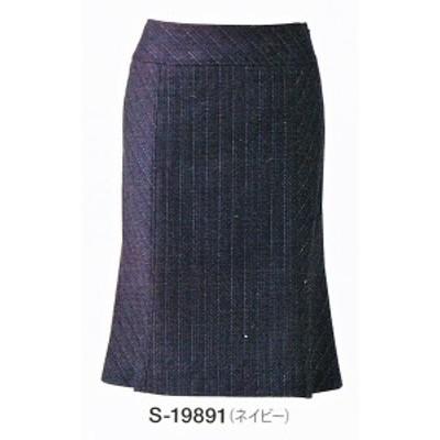 S-19891 マーメイドスカート(57cm丈) ネイビー 全1色 (セロリー SELERY クレッセ 事務服 制服)