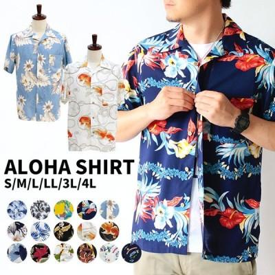アロハシャツ メンズ シャツ オープンカラーシャツ 開襟シャツ カジュアルシャツ 半袖 総柄 ハワイアン 和柄 金魚 リーフ ボタニカル メール便なら送料無料