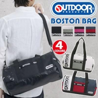 ボストン OUTDOOR PRODUCTS アウトドア プロダクツ ボストンバッグ 手持ちバッグ ショルダーバッグ ショルダー ドラムボストン ドラムボ