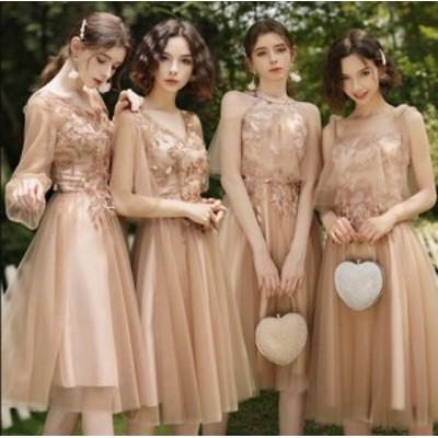 パーティードレス 結婚式 ワンピース ブライズメイド ドレス フォーマル お呼ばれ 袖あり 大きいサイズ 上品 大人 ミモレ丈 二次会 花嫁