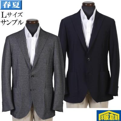 L テーラード ジャケット メンズ綿混紡 ニット調ストレッチ素材 全2種 5500 SJ7057