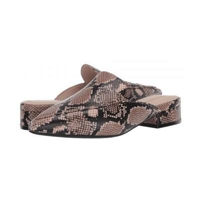 Cole Haan コールハーン レディース 女性用 シューズ 靴 ローファー ボートシューズ Piper Mule - Amphora Exotic Snake Print Leather