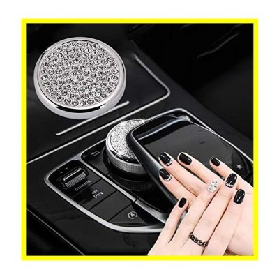 Unique Bling Crystal Interior Multimedia Buttons Center Control Knob  エンブレム カバー for Mercedes ベンツ.(Luxury Silver)輸入品