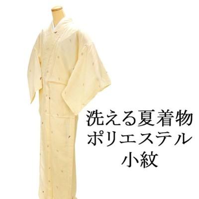 夏物 小紋 洗える着物 ポリエステル 絽小紋 夏着物 新品 仕立て上がり