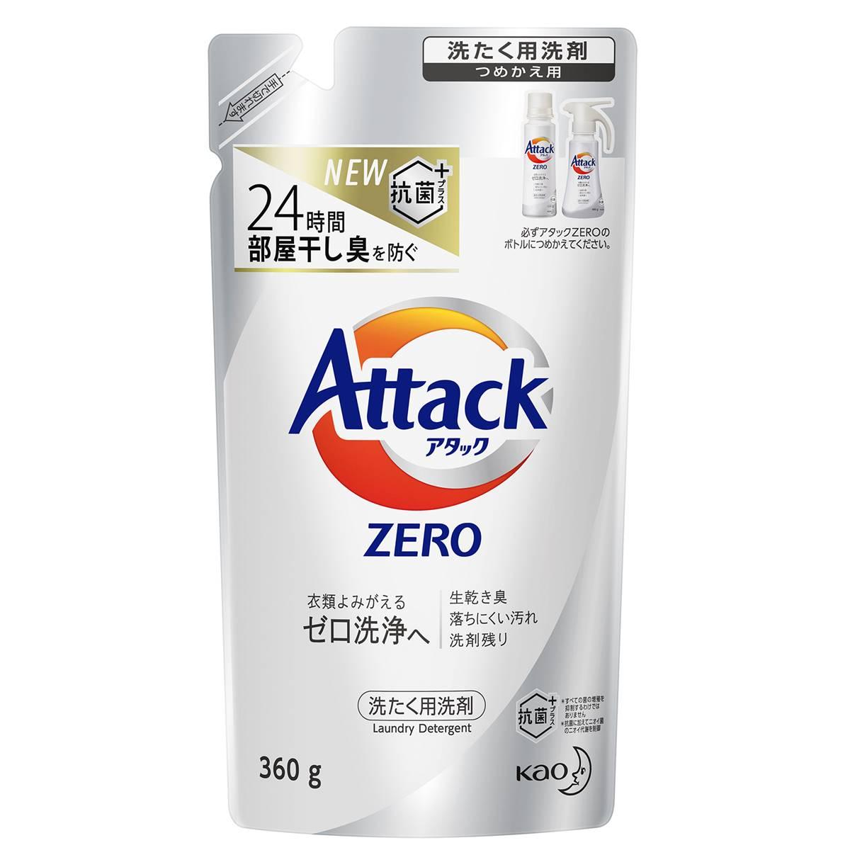 AttackZERO超濃縮洗衣凝露補充包360G