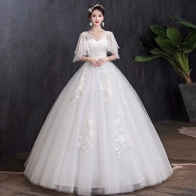 ウェディングドレス ロングドレス 演奏会 花嫁ドレス 編み上げタイプ 小さいサイズ プリンセスドレス レース