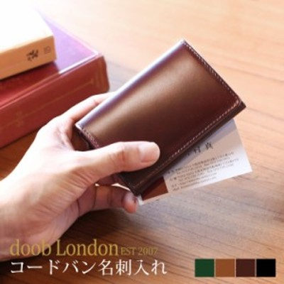 【BIGSALEクーポン配布中】doob London ブランド コードバン メンズ 名刺入れ 本革 カード ケース 一枚革(No.09000137-mens-1)
