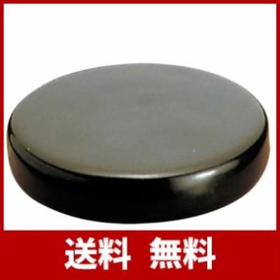 陶板焼 炎の石 T-30