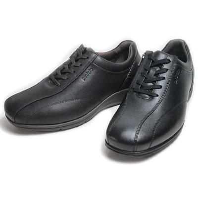 アシックス ペダラ asics PEDALA MS037C ウォーキングシューズ ファスナー付き:ワイズ 4E メンズ 靴