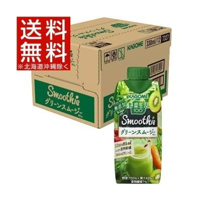 野菜生活100 Smoothie グリーンスムージー ゴールド&グリーンキウイMix ( 330ml*12本 )/ 野菜生活