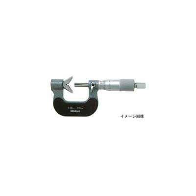 Mitutoyo(ミツトヨ) V溝マイクロメーター スピンドル測定面超硬合金チップ付 (VM5-25P(MB-5パイ)) 114-165