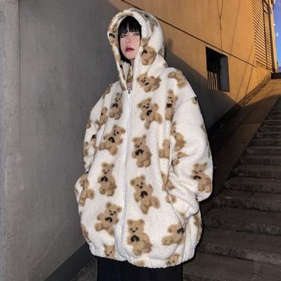 【即納あり】BEAR柄ボアジャケット ジップアップブルゾン ビッグシルエット アウター ダンス 衣装 韓国 ヒップホップ レディース