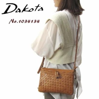 ダコタ Dakota ショルダーバッグ レディース 本革 牛革 1034134 サンセット2 女性