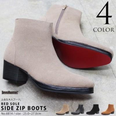 エンジニアブーツ 送料無料 ブーツ メンズ 靴 シューズ 6814 サイドジップ ヒールアップ 4色展開 レッドソール PUスエード お兄系 25-27c