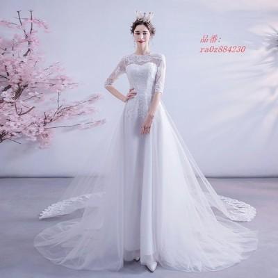 シースルーレース 刺繍 袖あり ロングトレーン Aライン ウェディングドレス 白 大きいサイズ 結婚式 花嫁 ウェディングドレス 披露宴 ラグランスリーブ