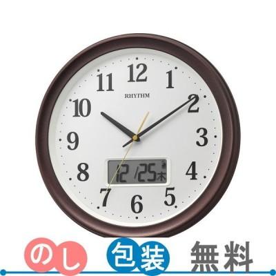 リズム 電波掛時計 ブラウン 8FYA02SR06 ギフト包装・のし紙無料 (A3)
