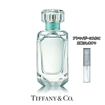 ティファニー オードパルファム 1.5mL [TIFFANY] ブランド 香水 お試し レディース