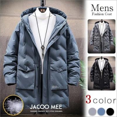 ダウンジャケット メンズ コート アウター ミディアム 冬服 ビジネスコート 通勤 ダウンジャケットコート カジュアル 厚手 暖かい 防寒 送料無料