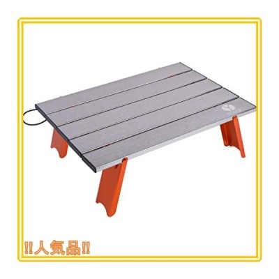YOLER アウトドア キャンプテーブル ロールテーブル ロースタイル アルミ 折りたたみ式 YR-RT9893/ YR-RT0011