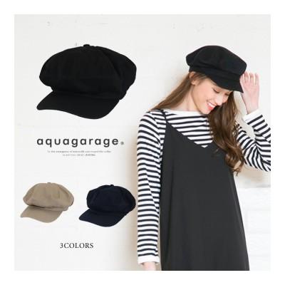 aquagarage 【在庫限りで販売終了】シンプルキャスケット 帽子 春夏秋 レディース ブルー フリー レディース