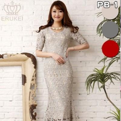 ERUKEI ドレス エルケイ キャバドレス ナイトドレス ワンピース ベージュ 7号 S 9号 M 299856 クラブ スナック キャバクラ パーティード