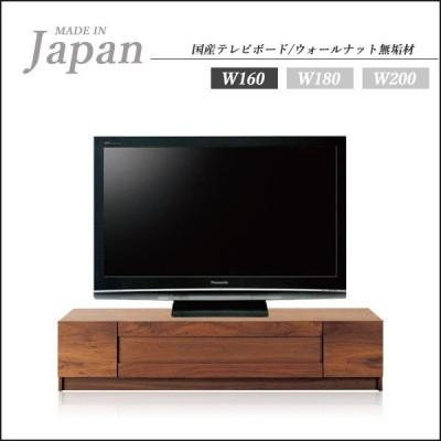テレビ台 テレビボード ローボード 収納付き おしゃれ 完成品 木製 シンプルモダン 北欧