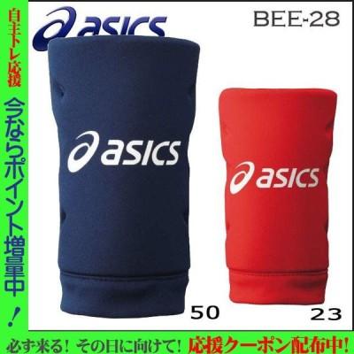 野球 asics アシックス 一般用 ソフトボール用ニーパッド