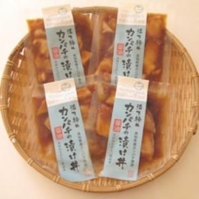 活き締め カンパチの醤油漬け丼セット60g×4