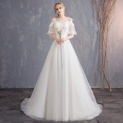 ウエディングドレス 長袖 安い 花嫁 白 二次会 aライン ロングドレス 結婚式 ブライダル 大きいサイズ パーティードレス 海外挙式 演奏会 披露宴