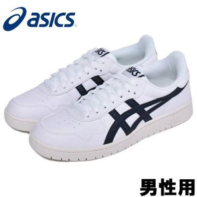 アシックス ジャパン S 男性用 ASICS JAPAN S 1191A212 メンズ スニーカー(01-13280696)