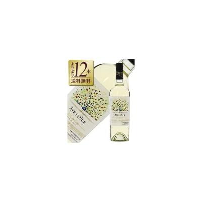 白ワイン チリ デル スール ソーヴィニヨン ブラン レゼルバ 2018 750ml