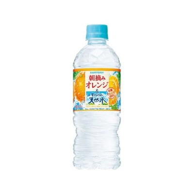 うまい村デイリー サントリー 朝摘みオレンジ&天然水 冷凍兼用 ペットボトル 540ml x24本 まとめ買い