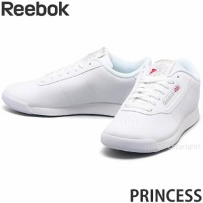 リーボック PRINCESS カラー:ホワイト