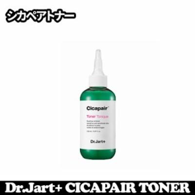 【Dr.Jart+】 New 2世代 ドクタージャルト Cicapair toner 150ml シカペア トナー トラブルケア 韓国コスメ