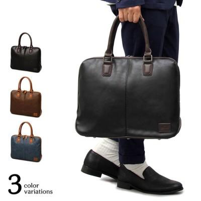 MOSTSHOP トートバッグ メンズ ビジネスバッグ ブリーフケース カジュアル シンプル A4 バッグ カバン かばん 鞄 男性用 紳士 通勤 出張 通学 ホワイト フリー メンズ