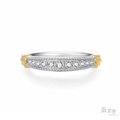 SOPHIA 蘇菲亞珠寶 - 皇家榮耀 18K雙色(黃金+白金) 鑽石戒指