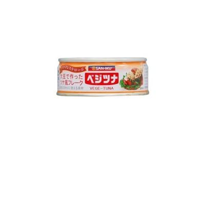 ベジツナ 90g 三育フーズ