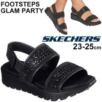 サンダル レディース スケッチャーズ SKECHERS FOOTSTEPS-GLAM PARTY/厚底 バックストラップ ラインストーン ビジュー スポーツスタイル