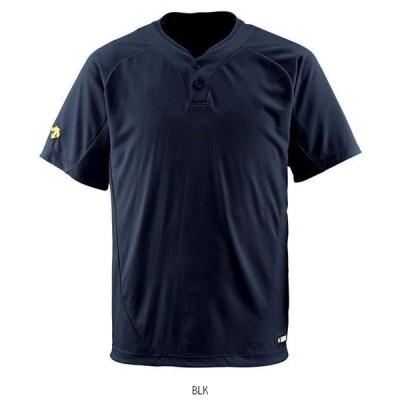 デサント DESCENTE 2ボタンTシャツ DB201 野球 ベースボール ウェアトレーニングシャツ