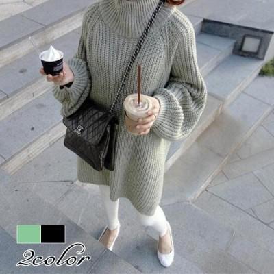 レディース 3色 ニット セーター ロング スタイル 長袖 おしゃれ 可愛い ゆったり シンプル 無地 トップス  春 秋 冬 カジュアル 1477