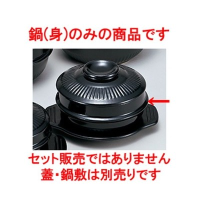 チゲ鍋 韓国食器 / 18cmサンゲタン鍋(身) 寸法:17.5 x 9cm ・ 1,400cc