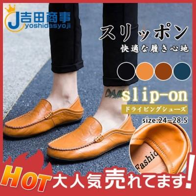 ドライビングシューズ メンズ 靴 ローファー スリッポン ビジネスシューズ かかと踏める 革靴 紳士靴 カジュアル デッキシューズ 2way履き方