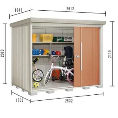 物置 屋外 おしゃれ タクボ物置 ND/ストックマン ND-2517 一般型 標準屋根 『追加金額で工事可能』