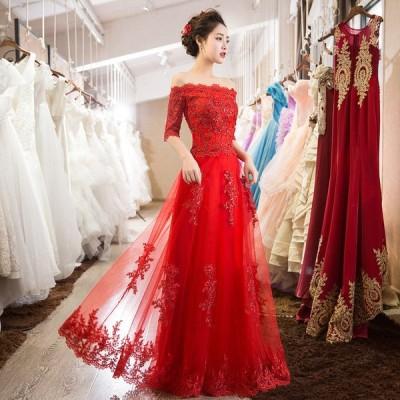 パーティードレス 安い 可愛い カラードレス 結婚式 披露宴 イブニングドレス キャバ ナイトクラブ パーティー ロングドレス【ロング】