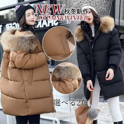 脚まで暖かい♪フード付き中綿ロングコート ジャケット 綿入れ 女性 大人気 防寒性抜群 ロングコート アウター