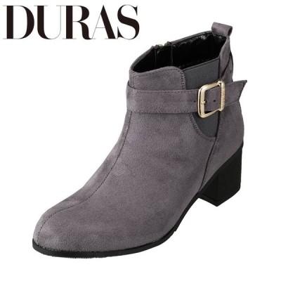 デュラス DURAS DR1202 レディース | ブーツ ショートブーツ | 防水 雨の日 | サイドゴア | 人気 ブランド | グレースエード