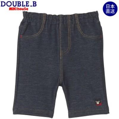 ミキハウス ダブルビー mikihouse Everyday ストレッチニットデニムのシンプル6分丈パンツ(70-120cm)
