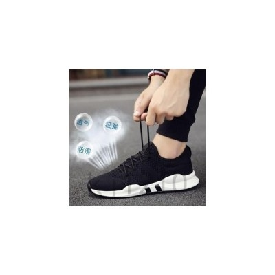 スニーカーメンズスポーツシューズジョギング旅行散歩通気性軽い軽量疲れにくいギフト防滑運動三色展開定番カッコイイ