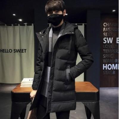 ロングコート ダウンコート ビジネスジャケット ダウンジャケット フード付き アウター 保温 防寒 通学 暖かい メンズ