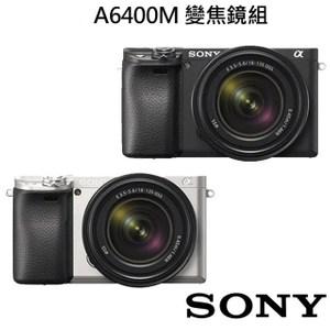 110/8/15前贈原電充電組 SONY A6400M 單鏡組 ILCE-6400M 黑